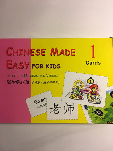 Chinese Made Easy for Kids Simplified Chinese Learning Cards Level 1 (Bilingual English & Chinese, Pinyin)