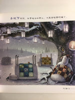 Russell's Christmas Magic (Simplified Chinese)
