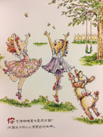 Fancy Nancy (3)
