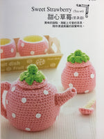 Creative Crochet of 30 Cute Little Gifts