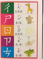 BoPoMoFo Animal Songs (Book with CD) (Traditional Chinese)