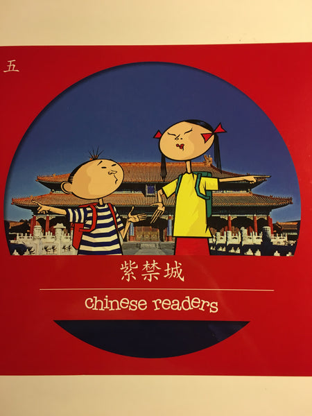 Chinese Readers (Red Level) : The Forbidden City