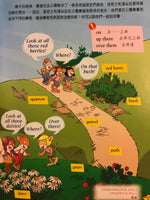 Geronimo Stilton Learn English Series: #14 Together at the Park