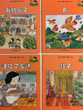 I Can Read Series/ Orange (Level 2) (Traditional Chinese)