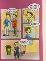 Chinese Idioms Fun - Pictorial Legends of 100 Idioms