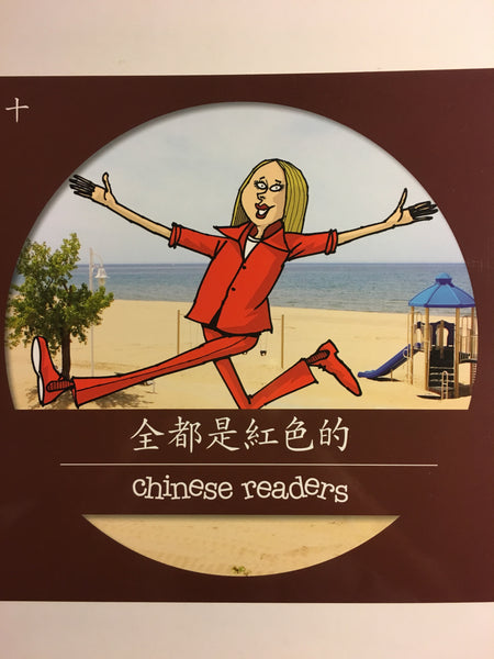 Chinese Readers (Brown Level) : It's All Red