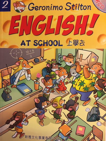 Geronimo Stilton Learn English Series: #2 Geronimo Stitlon At School!