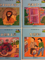 I Can Read Series/ Blue (Level 6) (Traditional Chinese)
