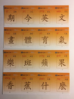 Shuang Shuang Chinese Traditional L4 Set