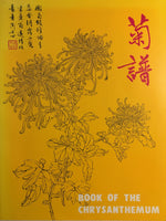 Book of The Chrysanthemum