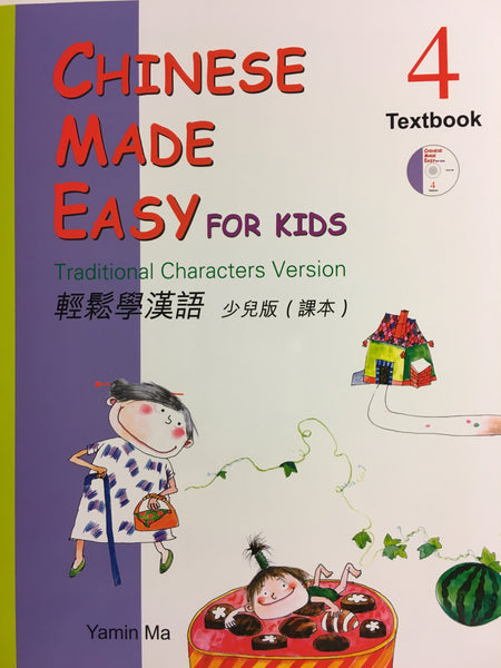 Chinese Made Easy For Kids Traditional Chinese Textbook Level 4 (with CD)