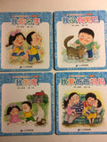 Children Whole Language Reading Story Series Set 4 (Set of 10 books) (Simplified Chinese)
