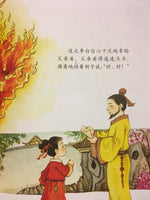 Li Bai (Simplified Chinese)
