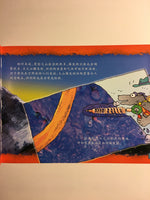 National Geographic Children Picture Book Series: Volcanoes
