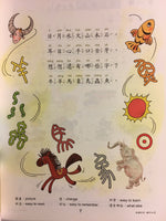 Mei Zhou Chinese Level 2 Set (Traditional Characters)