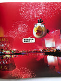 Angry Birds Around the World Seasons/Festivals (Traditional Chinese)