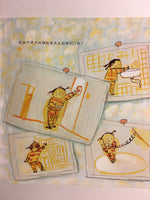 Math Picture Book Series -25