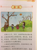 45 Fast Read - Learn Chinese story book