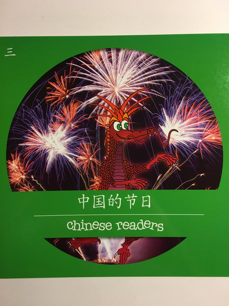 Chinese Readers (Green Level) : China's Festivals