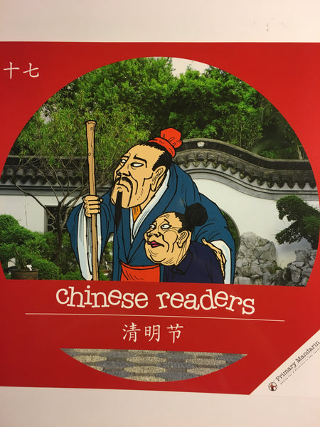 Chinese Readers (Red Level) : Qing Ming Festival