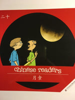 Chinese Readers (Red Level) : An Eclipse