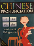 Chinese Pronunciation (with 3 CD)