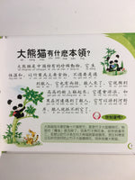 One Hundred Thousand Questions: Plants (Traditional Chinese, with Pinyin)