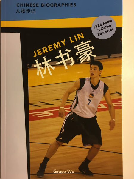 Jeremy Lin - Chinese Biographies First Edition, Pinyin