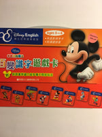 Disney Bilingual Chinese/English Flash Cards (with Pinyin)