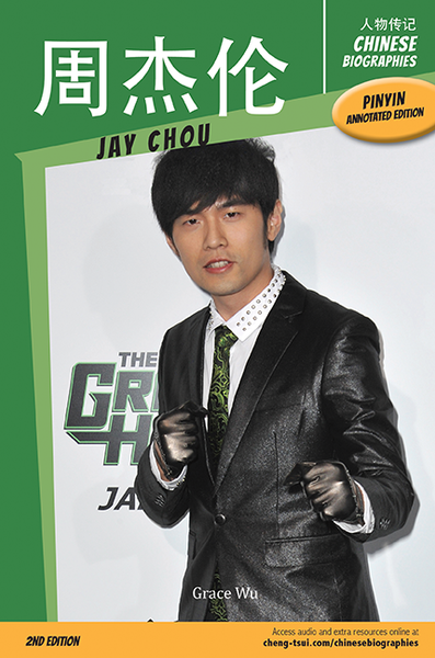 Jay Chou - Chinese Biographies Second Edition, Pinyin
