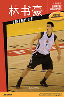 Jeremy Lin - Chinese Biographies Second Edition, without Pinyin