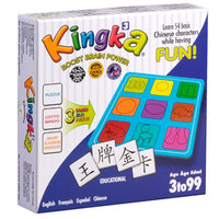 Kingka Chinese Matching and Memory Game 3 (Chinese-English-French-Spanish, Simplified Chinese)