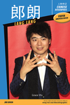 Lang Lang - Chinese Biographies Second Edition, without Pinyin