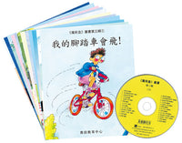 Magic Box Readers Level 3 (12 books + CD) Traditional Chinese