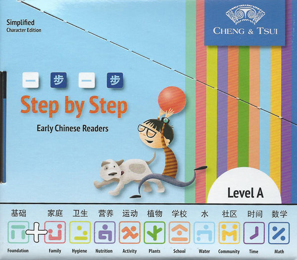 Step by Step Chinese Readers Simplified Chinese Level A Simplified Chinese