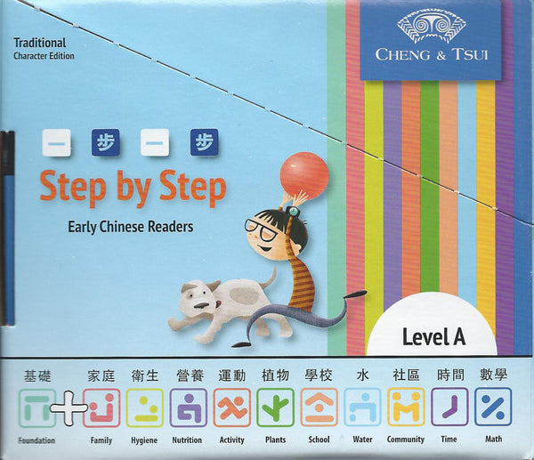 Step by Step Chinese Readers Traditional Chinese Level A (Traditional Chinese)