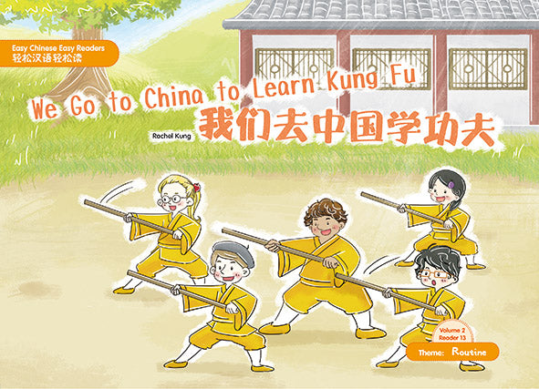 V2.13 We Go To China To Learn Kung Fu