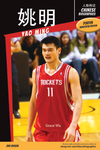 Yao Ming - Chinese Biographies Second Edition, without Pinyin