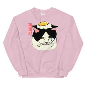 FRIEND EGG SWEATSHIRT