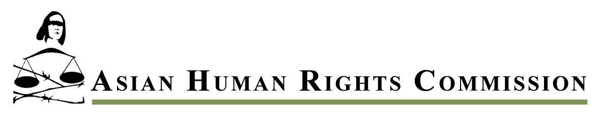 Asian Human Rights Commission logo