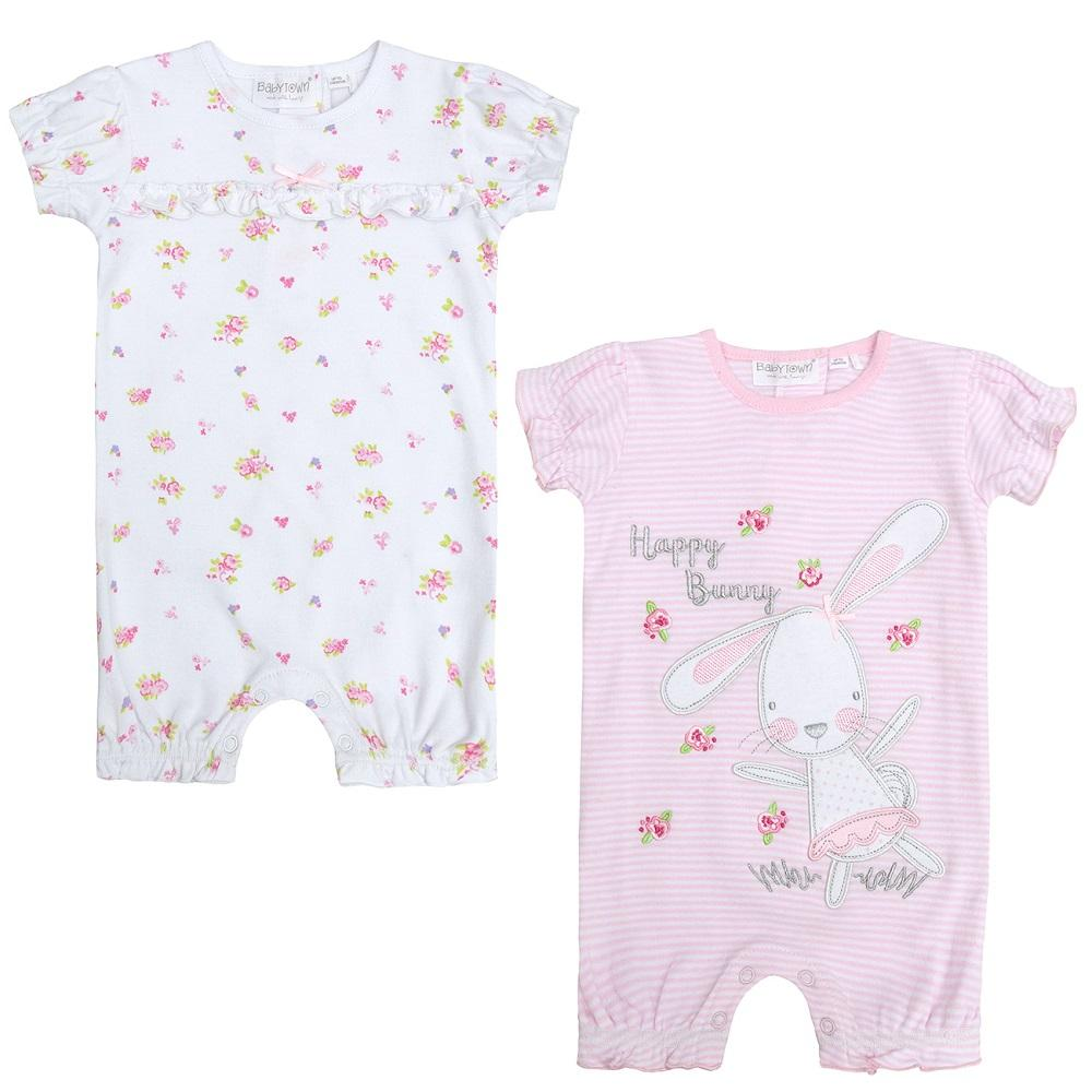 Baby Town 2 Pack Ditsy Bunny Rompers | Millie and John