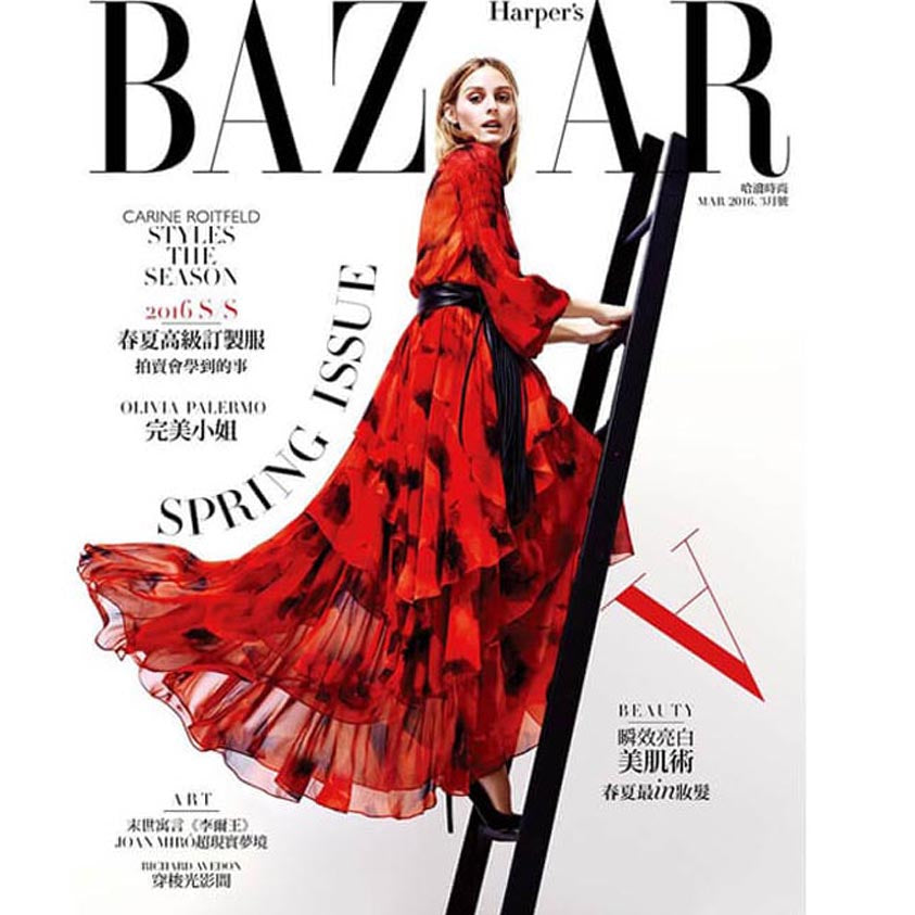 HARPER'S BAZAAR TAIWAN MARCH '16