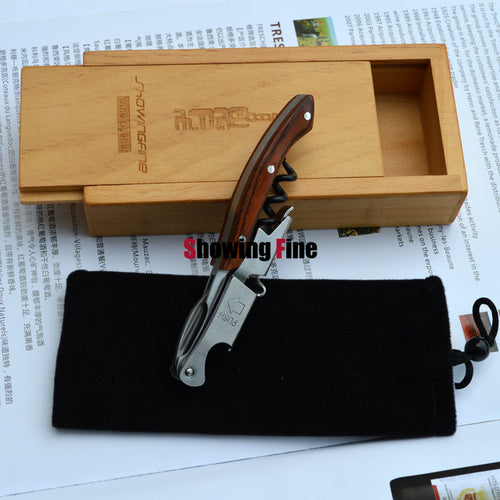 2-Step Corkscrew with pouch and gift box