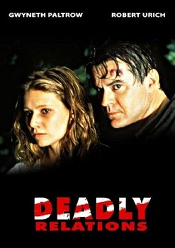 Deadly Relations movie dvd