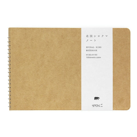 Spiral Ring Notebook B6