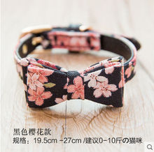 Japanese Pet Collar