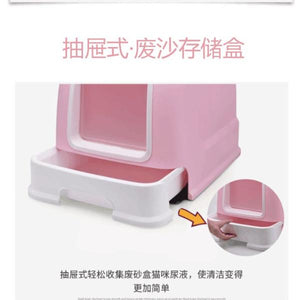 Cat House/ Litter Box (Pink)