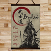 (CV353) SAMURAI CANVAS WITH THE WOOD FRAME - BUSHIDO