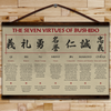 (CV358) SAMURAI CANVAS WITH THE WOOD FRAME - THE SEVEN VIRTUES OF BUSHIDO
