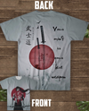(TSM19) Bushido T-Shirt - your mind